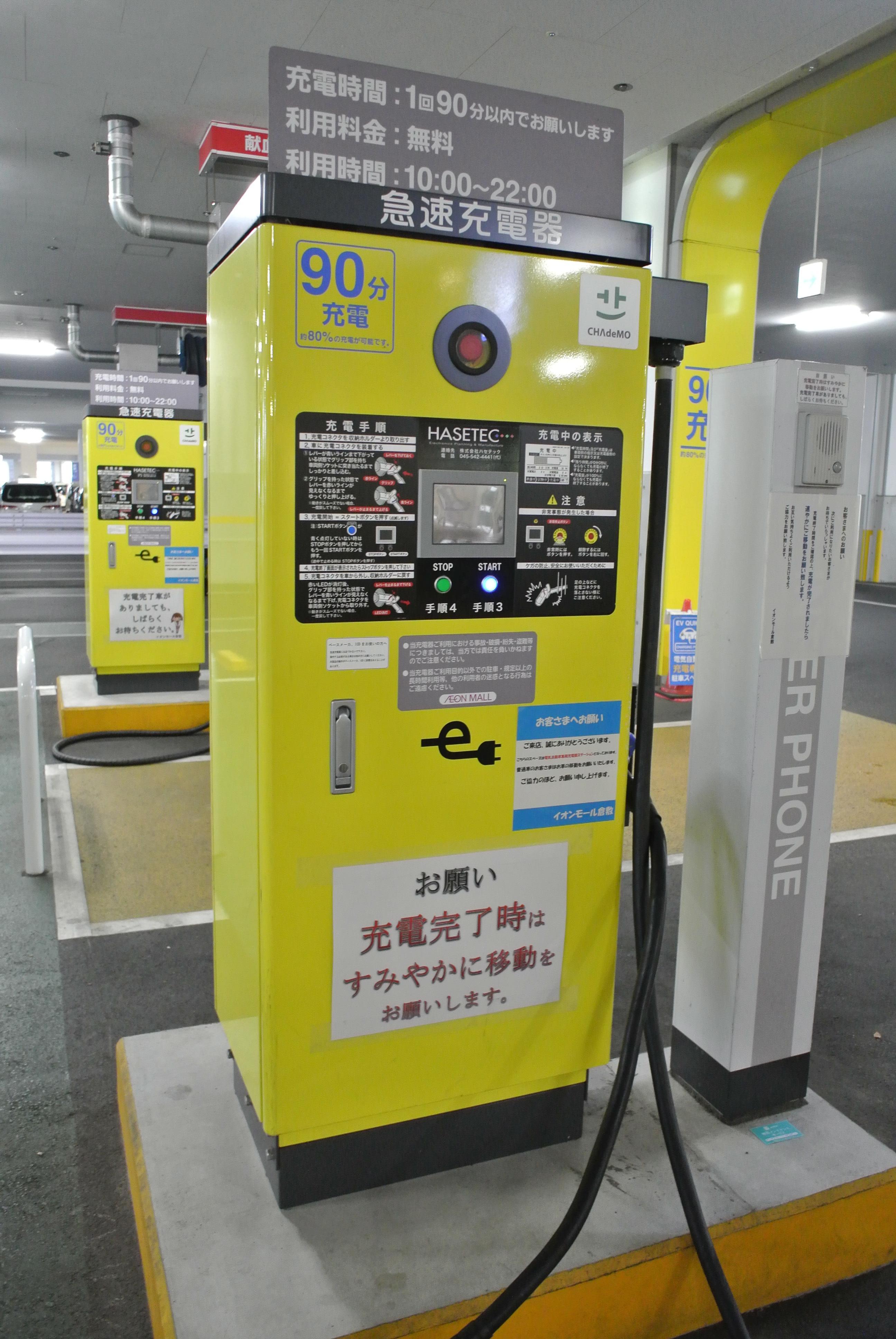 DSC_7809