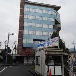JR相生駅レンタサイクル