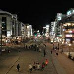 姫路→岡山へ新幹線通勤