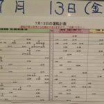 倉敷→岡山の通勤電車がつらいです