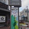 富士河口湖町は涼しいです