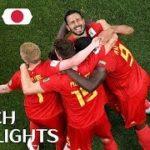 2018ワールドカップ 今後の楽しみ方