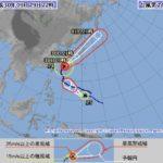 台風24号、25号が接近中
