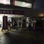 ファジアーノ岡山2018 ホーム17戦目 vs 京都サンガ その1