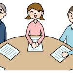 マンション管理組合の理事会に参加