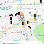 タクシーアプリを使おうとしたが…