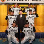 5年前の阪神タイガースのドラフト獲得選手