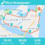 鳴門市10kmランニングコース