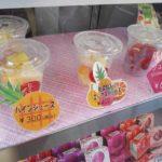 岡山駅新幹線ホームでミックスジュース