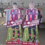 ファジアーノ岡山2019 ホーム3戦目 vs アビスパ福岡