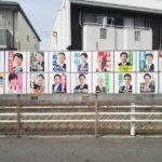 2019年 岡山県議会議員選挙 倉敷市都窪郡選挙区 2日目