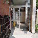 2019年 岡山県議会議員選挙 投票日の心境