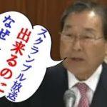 NHKがスクランブル放送を導入すること