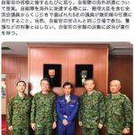 くじ引きで選ばれた国会議員5名が自衛隊の海外派遣に加わる?