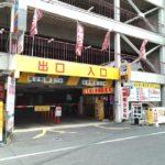 岡山市内中心部、立体駐車場入口横にあるうどん屋へ行ってきました