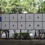 埼玉県知事選挙候補予定者としての記者会見