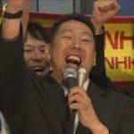 参議院議員選挙2019 NHKから国民を守る党が1議席獲得!!!