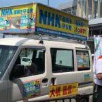 埼玉県知事選挙に出る予定です
