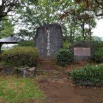 埼玉県知事選挙 9日目 埼玉県利根地域を訪問