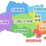 埼玉県知事選挙 5日目 埼玉県西部地域を訪問