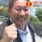 国会議員がNHK受信料を払わないなら大阪市も払わない?