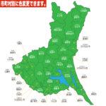 いばらぎ→× なんごく→× NHKから国民を守る党10月の地方選挙挑戦予定