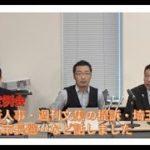 立花孝志が海老名市長選挙に出る理由「そこに海老名市長選挙があるから」
