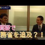 倉山満さんとお話しました