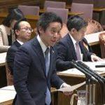 2020年3月19日参議院東日本大震災復興特別委員会における浜田聡の質疑 福島県相馬市の立谷秀清市長にご依頼いただいた件
