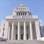 明日(令和2年4月29日)は祝日ですが、国会では審議が行われます