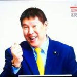 NHKから国民を守る党 憲法記念日の党首談話