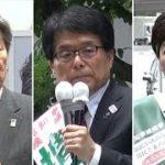 東京都知事選挙に向けて放送法13条をチェック 前回「主要3候補」優遇報道