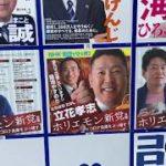 日当1万円でのポスター貼り志願者の悪質な例の報告です