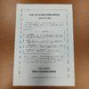 行政に対する苦情の受理状況報告書 令和2年9月分 参議院行政監視委員会