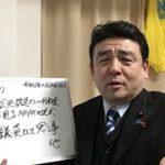 NHKがテレビ設置届け出を求めた、公共放送の在り方に関する検討分科会について