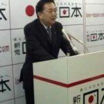 政党「同一略称」に関する質問主意書 ←田中康夫氏2010年提出