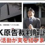 NHK前田会長、戸別訪問による契約営業「見直す」