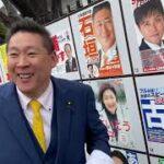 2021年戸田市議会議員選挙が始まっています