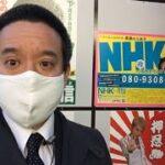 戸田市議会議員選挙2021 本日選挙戦の最終日