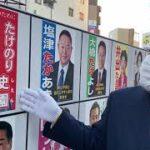 2021年倉敷市議会議員選挙が始まりました