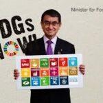 SDGs についての考え