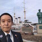 横須賀市の三笠公園に行って記念艦「三笠」を見てきました