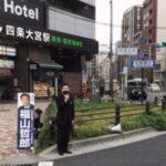 車道に立ち止まって街頭演説することと道路交通法との関係に関する質問主意書 ←浜田聡提出