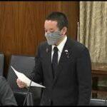 2021年5月12日 参議院 政治倫理及び選挙制度に関する特別委員会 浜田聡の質問 被選挙権の年齢を引き下げるべき!!!
