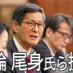 新型コロナ専門家有志の会が東京オリパラ開催について提言 デルタ株に要注意!!!