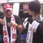 前回の東京都議会議員選挙ではマック赤坂さんに最も注目していました