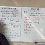 フィットネススタジオの騒音問題→千葉県栄町の問題 行動力が素晴らしい⁉
