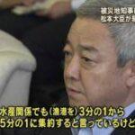 工藤会トップへの死刑判決と衆議院福岡県第1区