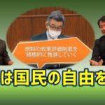 政策評価法対象外の政策の評価実施に関する質問主意書 ←浜田聡提出